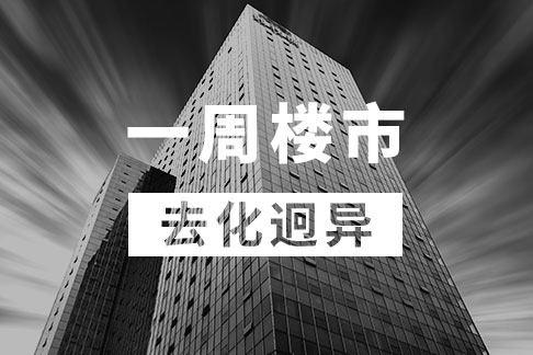 武汉上周13盘入市