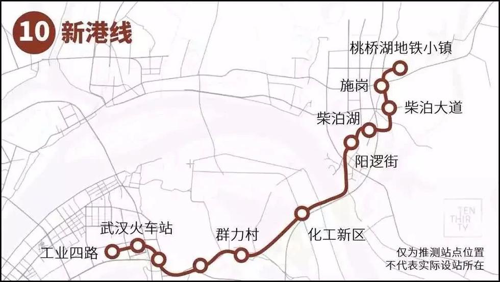 地铁10号线,阳逻万达广场御江