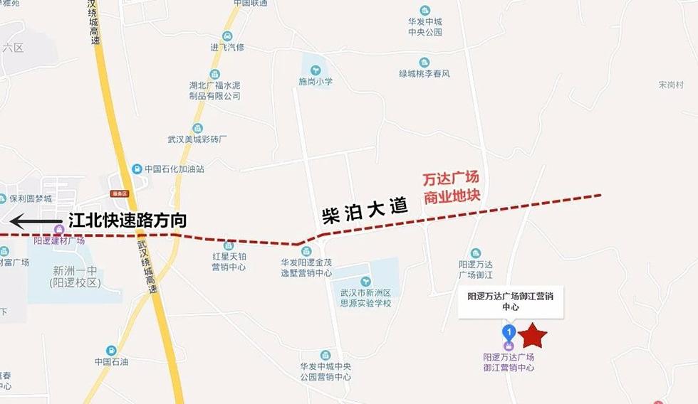 阳逻万达广场御江交通图
